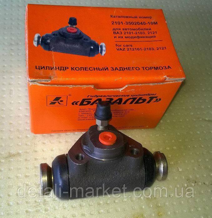 Задний тормозной цилиндр ВАЗ 2101-2103 Базальт