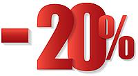 20% додатково