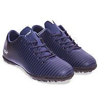 Сороконожки шиповки детские подростковые Обувь для футбола Pro Action Темно-синий (СПО VL17562-TF36-NBK) 30