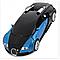 Машинка Трансформер Bugatti Veyron Car Robot Size 1:18 З ПУЛЬТОМ Маленька Синя, фото 2