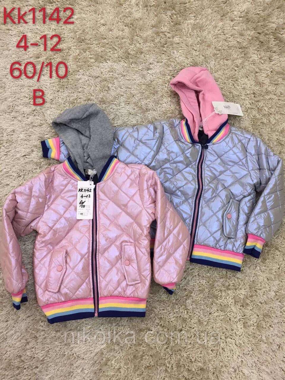 Куртка для девочек оптом, S&D, 4-12 лет, арт. KK-1142