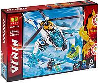 Конструктор Lari Ninjago 11328 Шурилёт 379 деталей