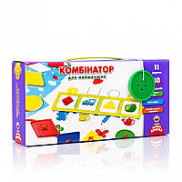 Игра с пуговицами Vladi Toys Комбинатор для самых маленьких VT2905-06 укр, КОД: 1331782