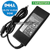 Блок питания Dell 19.5V 4.62A 90W 4.5x3.0 зарядное устройство для ноутбука, фото 1