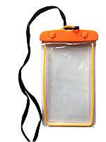 Водонепроницаемый чехол с 2-ной защитой для всех телефонов ERT Оранжевый HbP050379, КОД: 1489350