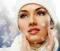 Косметология и косметические процедуры в осенне - зимний период.