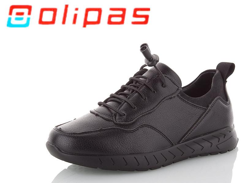 Туфли для мальчиков оптом, 31-36 размер, 8 пар, JG