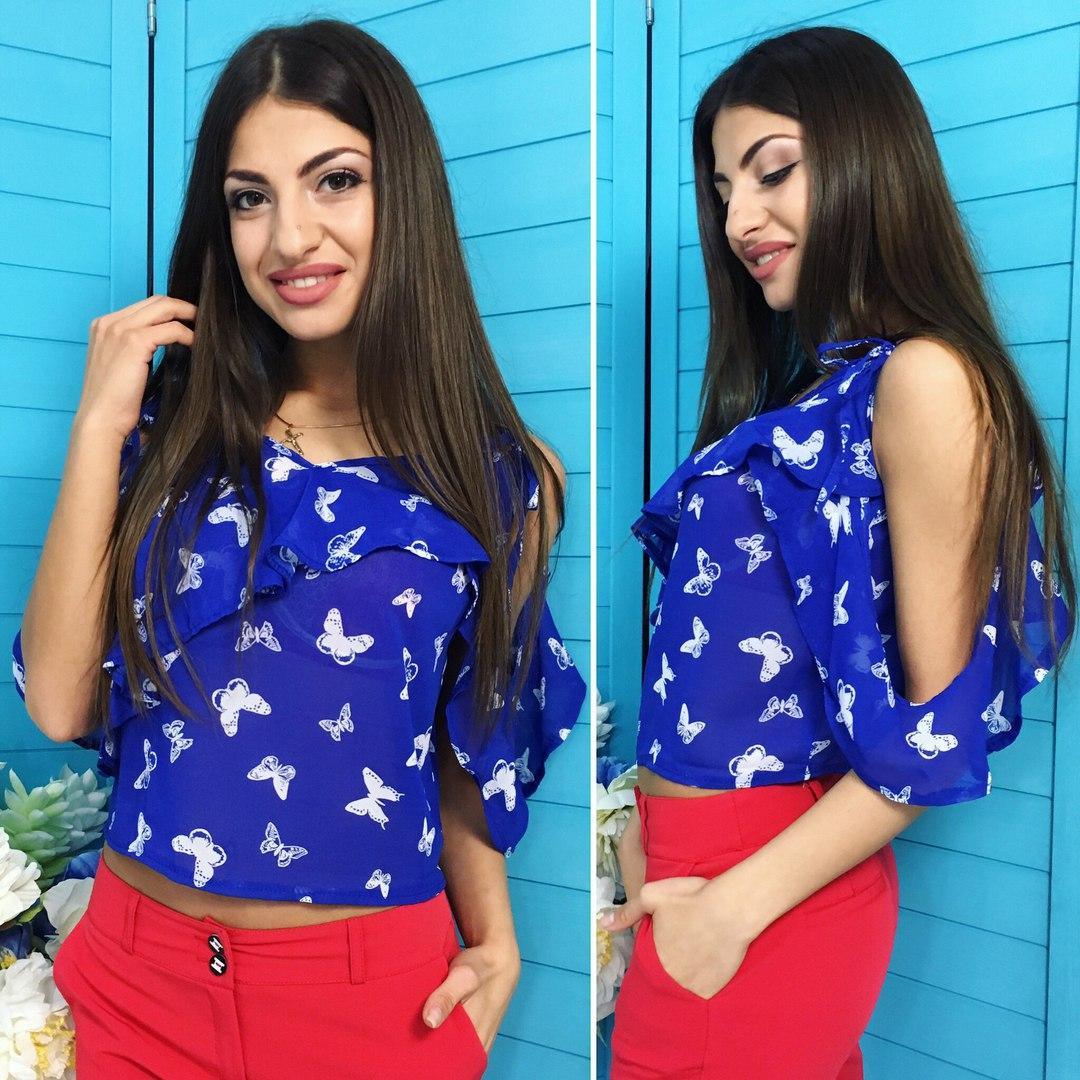 Блуза женская с открытыми плечами р.36(42),38(44),40(46) Код 741Ю