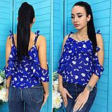 Блуза женская с открытыми плечами р.36(42),38(44),40(46) Код 741Ю, фото 2