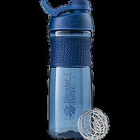 Спортивная бутылка-шейкер BlenderBottle SportMixer Twist 820 ml Navy, КОД: 977508