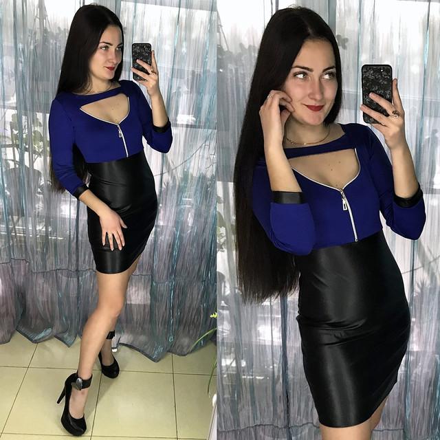 Платье под кожу с красивым декольте 48