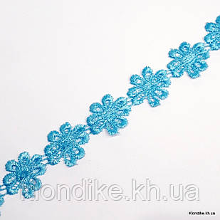 "Кружево Органза ""Ромашка"", Диаметр: 2 см, Цвет: Голубой (1 метр)"