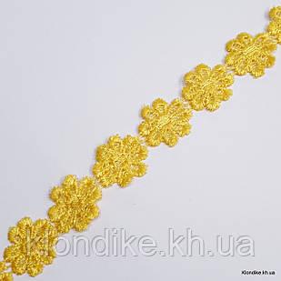 "Кружево Органза ""Ромашка"", Диаметр: 2 см, Цвет: Желтый (1 метр)"