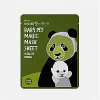 Тканевая маска Панда Holika Holika Baby Pet Magic Mask Sheet Vitality Panda 22 мл 8806334359928, КОД: 1725837