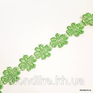 """Кружево Органза """"Ромашка"""", Диаметр: 2 см, Цвет: Зеленый (1 метр)"""