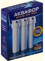 Комплект картриджей К1-03-02-07 для мягкой воды