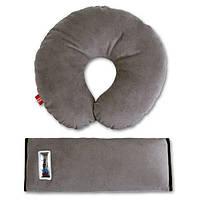 Комплект дорожный для сна Eternal Shield серый (накладка, подушка на ремень безопастности) (4601234567848)