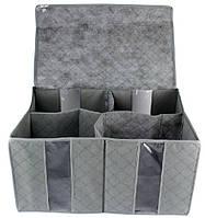 Органайзер для одежды HMD 70х35х45 см Серый 103-10217155, КОД: 1578669