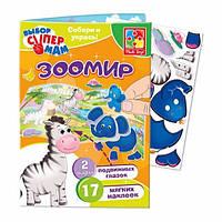Игра с наклейками и глазками Vladi Toys Зоопарк VT4206-29 укр, КОД: 1331832