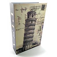 Книга- сейф Пизанская башня 24.5х16х5.5 см DN32007, КОД: 1533439