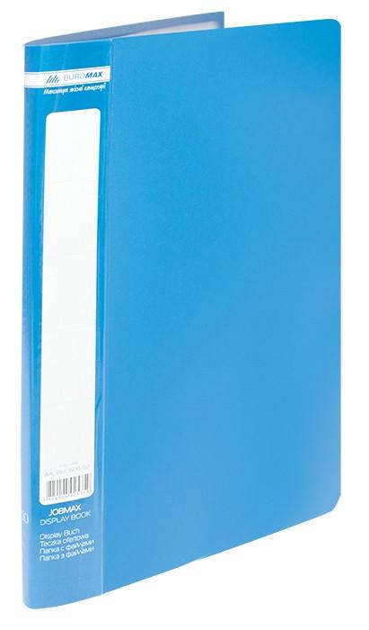 Дисплей-книга Buromax А4 папка с 10 файлами синий (BM.3600-02)