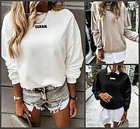 Р. 42 - 46. Молодежный свитшот. Женский модный свитерок - бежевый, черный, белый.