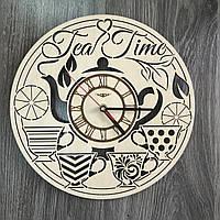 Универсальные бесшумные деревянные настенные часы 7Arts в интерьер Время чаю CL-0322, КОД: 1474483