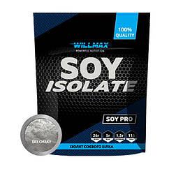 Соевый протеин изолят Willmax Soy Isolate (900 г) виллмакс без вкуса
