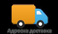 Осенняя Акция!!! Бесплатная Адресная Доставка при заказе от 10.000 грн.