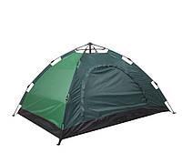 Палатка 2-х местная туристическая Adenki Automat Зеленая 31-SAN141, КОД: 1178550