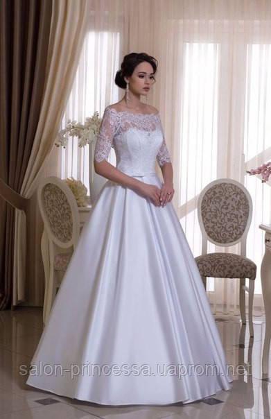 16a1d9c35a11e73 Свадебное атласное платье