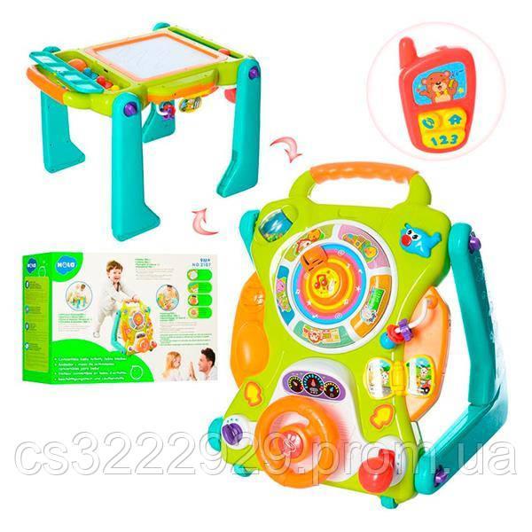 Ходунки-каталка Hola Toys Гра і розвиток (2107)