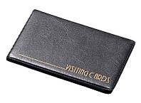 Візитниця Panta Plast 60 візиток PVC чорна 0304-0003-01