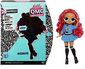 Кукла ЛОЛ ОМГ Отличница L.O.L. Surprise! O.M.G. Series 3 Class Prez Fashion Doll