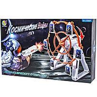 Игровой набор Космические войны B3228R, КОД: 1320600