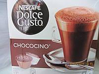 """Кофе """"Dolce Gusto"""""""