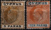 Кипр Cyprus 1907 год