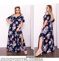 Нарядное длинное летнее платье с разрезами по бокам в больших размерах 48-62 арт 877