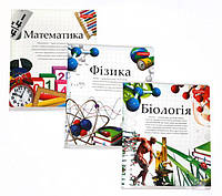 Набір предметних зошитів в клітинку Тетрада 48 аркушів