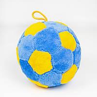 Мягкая игрушка Золушка Мячик 21 см Голубо-желтый 1309, КОД: 1614985