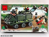 Конструктор Танк 814 BRICK