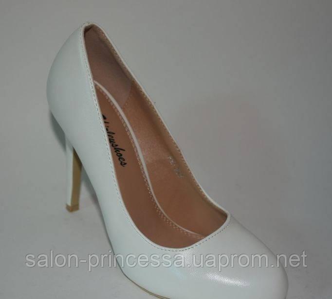 4c5f2707d Свадебные туфли