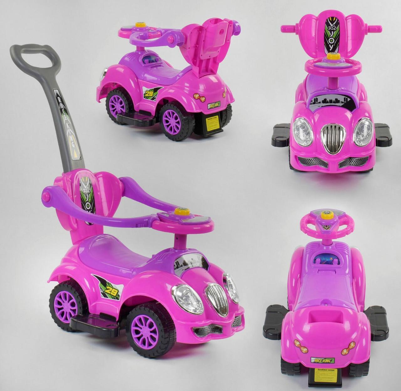 Машина-толокар JOY розовая, родительская ручка, 5 мелодий, съемный защитный бампер, багажник