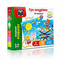 Игра-шнуровка с липучками Vladi Toys На природе VT5303-10 укр, КОД: 1331816