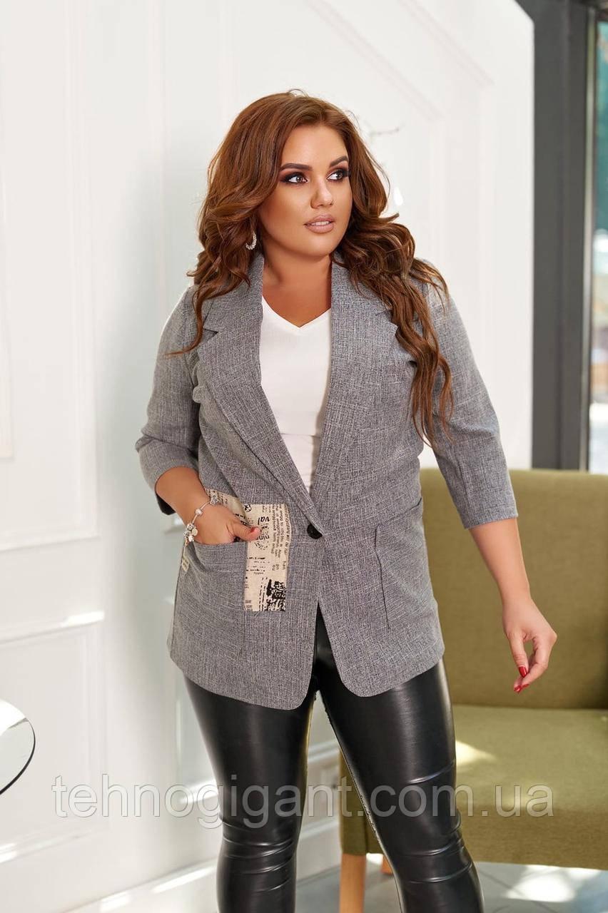 Женский пиджак большого размера 50, 52, 54, 56, рукав 3/4, жакет женский, серого цвета