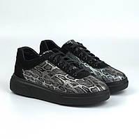 Серебряные женские кроссовки леопардовые кожаные кеды обувь Rosso Avangard Mozza Leopard Silver Leather