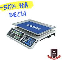 Торговые электронные весы Alfasonic AS-A072 до 50 кг