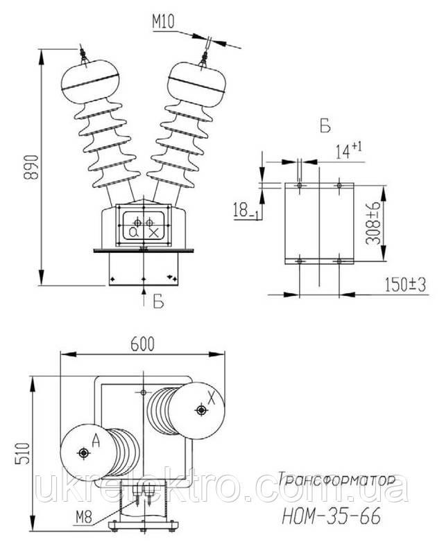 Чертеж трансформатор НОМ 35 66