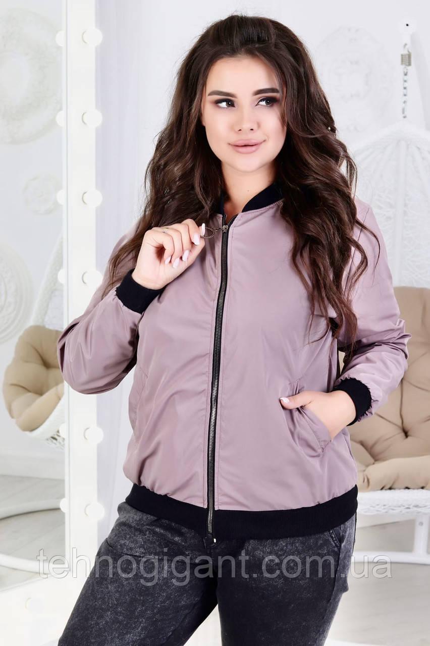 Женская тонкая курткабольшого размера 48, 50, 52, 54, плащевка, бомбер, ветровка, цвет фрез