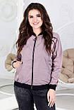 Женская тонкая курткабольшого размера 48, 50, 52, 54, плащевка, бомбер, ветровка, цвет фрез, фото 3